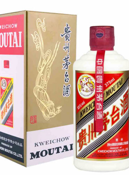 Kweicho Moutai Chiew Flying Fairy